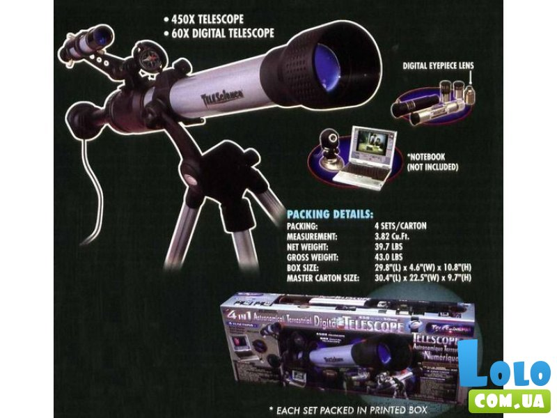 Веб камера и телескоп своими руками 4