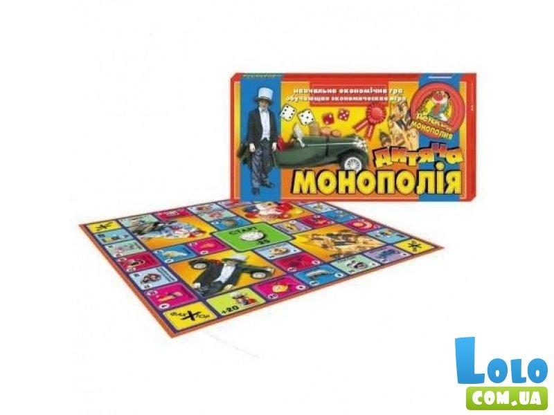 детская экономическая игра монополия