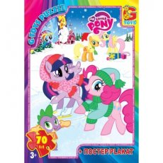 Пазлы My little Pony, G-Toys, 70 эл.