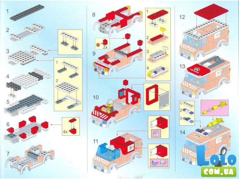 Инструкция По Сборке Лего Пожарной Машины