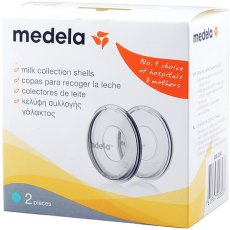 Молокосборник Medela Milk Collection Shells, 2 шт.