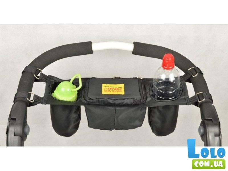 bca14c55ab1f Купить Органайзер для коляски Kinder Comfort 100401 (черный ...