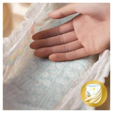 Подгузники Pampers Premium Care Размер 5 (Junior) 11-18 кг, 88 шт (4015400541813)